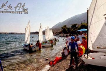 1st Sailing Camp στον Αστακό