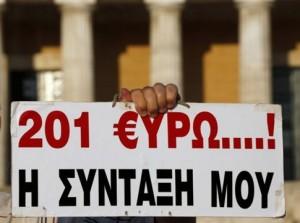 Αφιλόξενη χώρα για τους ηλικιωμένους η Ελλάδα