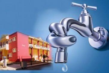 Κατάληψη για το νερό στο Δημαρχείο Ξηρομερου