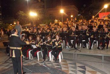 Αντιφασιστική συναυλία στο Αγρίνιο
