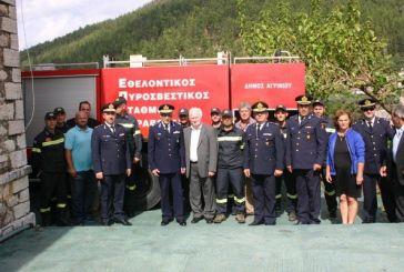 Τρία οχήματα παρέδωσε η Πυροσβεστική στο δήμο Αγρινίου