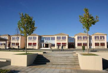 Σύγχρονο σχολείο στη Λεπενού
