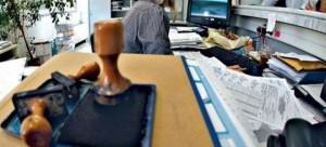 Ολες οι αλλαγές στις άδειες των δημοσιών υπαλλήλων – Ποιες καταργούνται, ποιες μειώνονται