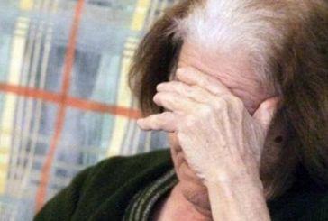Θύμα εξαπάτησης και κλοπής ηλικιωμένης στο Μεσολόγγι