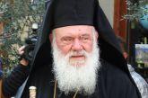 Στο νοσοκομείο ο Αρχιεπίσκοπος Αθηνών και πάσης Ελλάδος Ιερώνυμος