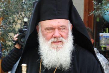 «Να μη μας απασχολούν οι σχέσεις Εκκλησίας – Κράτους, αλλά Εκκλησίας – Έθνους», τόνισε ο Αρχιεπίσκοπος Ιερώνυμος