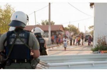 Έφοδοι σε καταυλισμούς Ρομά