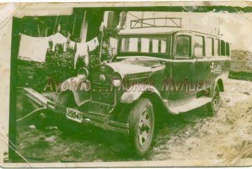 Τα πρώτα αυτοκίνητα στο Αγρίνιο…