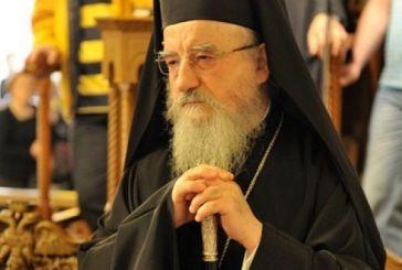 Εγκύκλιος του Μητροπολίτη Αιτωλίας και Ακαρνανίας    για την Κυριακή της Ορθοδοξίας