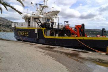 Πλοίο του Ελληνικού Κέντρου Θαλασσίων Ερευνών προσέδεσε στον Αστακό