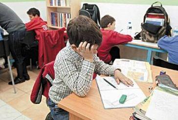 Πόσους δασκάλους και πόσο μάθημα αντέχει ένα 8χρονο;