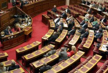Στη Βουλή οι αλλαγές στη «Διαύγεια» και στις άδειες δημοσίων υπαλλήλων