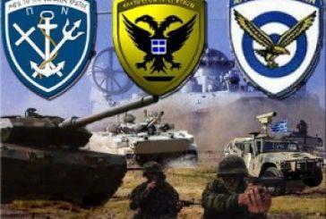 Εορτασμός της ημέρας των Ενόπλων Δυνάμεων στο Αγρίνιο