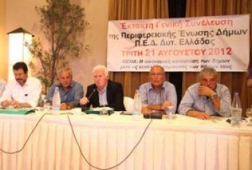 Νέες περικοπές στην Αυτοδιοίκηση, αντιδρούν οι δήμαρχοι