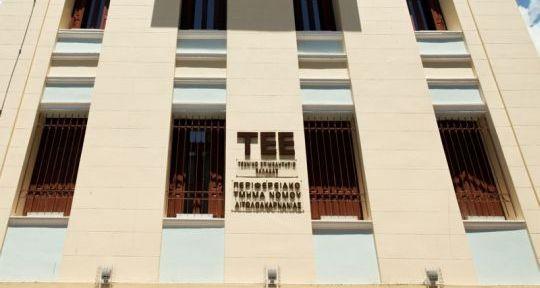 Aυτοδύναμη η ΔΚΜ στις εκλογές του ΤΕΕ