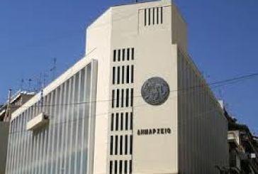20 δίμηνες προσλήψεις στον δήμο Αγρινίου για την κάλυψη αναγκών πυρασφάλειας