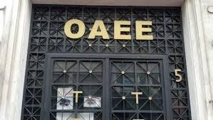 Βαρεμένος: Ζητά επανεξέταση της κατάργησης των Τμημάτων ΟΑΕΕ σε Μεσολόγγι και Ναύπακτο