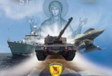 Πως θα εορτασθεί η Ημέρα των Ενόπλων Δυνάμεων στο Μεσολόγγι