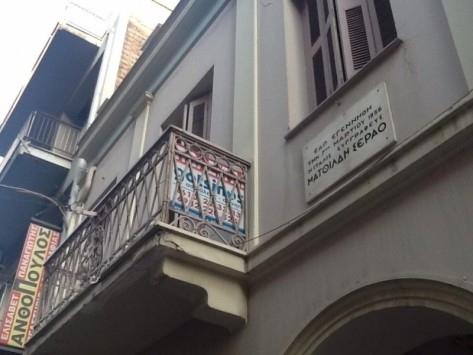 Πάτρα: Πωλητήριο στο σπίτι όπου γεννήθηκε ο Κωστής Παλαμάς