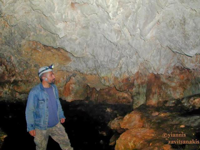 Άλλο ένα Σπήλαιο στην περιοχή του Δήμου Ακτίου-Βόνιτσας