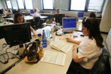 21.000 απολύσεις και διαθεσιμότητες στο Δημόσιο
