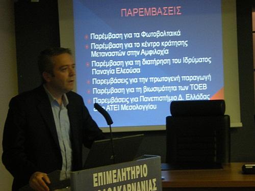 Eπανεκλογή Σύρρου στη ΝΟΔΕ
