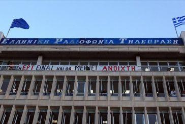 Κάλεσε Εισαγγελέα για τα κόστη εκπομπών της ΕΡΤ ο Βονιτσάνος δημοσιογράφος Α. Αλαφογιώργος