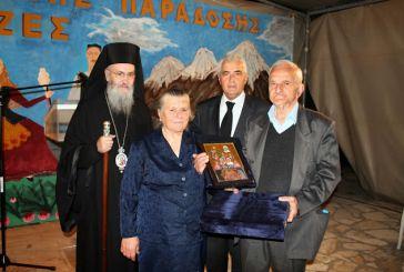 H Πολυτεκνία τιμήθηκε στην Κυπάρισσο (φωτό)