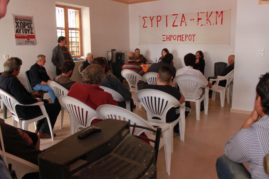 Εκδήλωση ΣΥΡΙΖΑ στον Αστακό