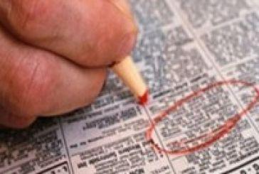 Επιταγή έως 10.000 ευρώ σε νέους ανέργους για να ανοίξουν επιχείρηση -Ποια είναι τα κριτήρια