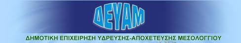 deyam