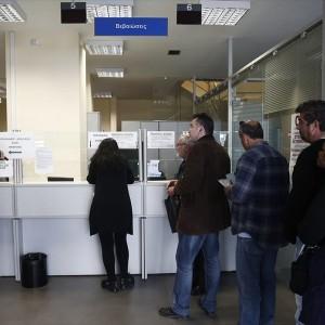 Πρόσληψη ανέργων από το δήμο Δωρίδας