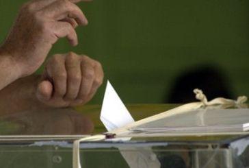 Η «Νέα Πορεία» ευχαριστεί για τη στήριξη στις εκλογές ΟΤΑ Α' βαθμού Αιτωλοακαρνανίας