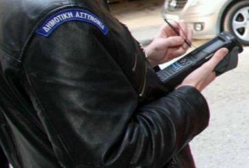 ΠΟΕ-ΟΤΑ: «Δεν ισχύουν οι κλήσεις που κόβουν οι Δήμοι»