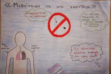 Ζωγράφισαν κατά του καπνίσματος οι μαθητές του δημοτικού σχολείου Βάρνακα