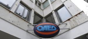 Οι προσωρινοί πίνακες για τις 28.000 θέσεις κοινωφελούς εργασίας του ΟΑΕΔ
