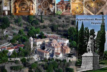 Εκδρομή Ιστορικής-Αρχαιολογικής Εταιρείας