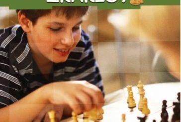 1ο Σχολικό Πρωτάθλημα Σκακιού