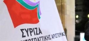 Απόψεις και υποψήφιοι του Κόκκινου Δικτύου για τις εσωκομματικές εκλογές του ΣΥΡΙΖΑ