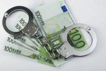 Σύλληψη στην Αμφιλοχία για χρέη στο δημόσιο
