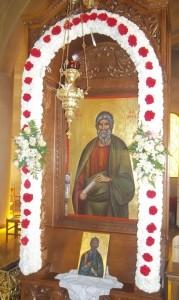 Εορτή Αποστόλου Ανδρέα Λεσινίου