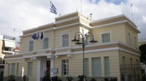 Δημαρχείο-Μεσολογγίου-540x300