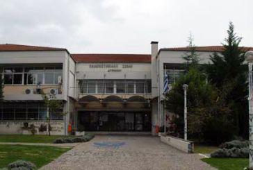Μέτωπο πανεπιστημιακών υπερ της Τριτοβάθμιας Εκπαίδευσης στην Αιτωλοακαρνανία
