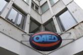 ΟΑΕΔ: Προσλήψεις εκπαιδευτικών σε όλη την χώρα