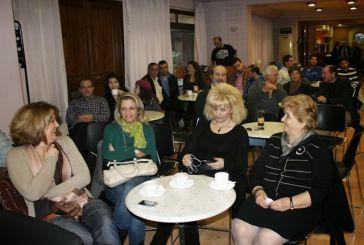 Μια εξαιρετική εκδήλωση από τον Σύλλογο Κατουνιωτών Αθήνας