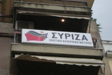 Κατέληξε σε γραμματέα ο ΣΥΡΙΖΑ Αγρινίου