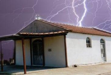"""Κεραυνός """"χτύπησε"""" το ξωκλήσι της Αγίας Παρασκευής στη Κωνωπίνα"""