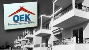 OEK-291x163
