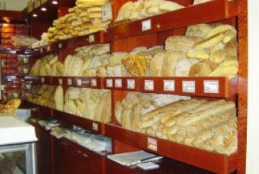 Ψωμί για τρεις μέρες προμηθευτείτε αύριο