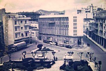 Το συντριβάνι και το δημαρχείο Αγρινίου όταν ακόμη χτίζονταν…